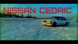 Царская карета под Stance. Nissan Cedric.