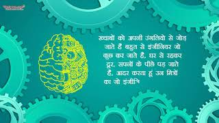 Happy Engineers Day 2020 Status Video | Engineers day 2020 status download | engineers quotation