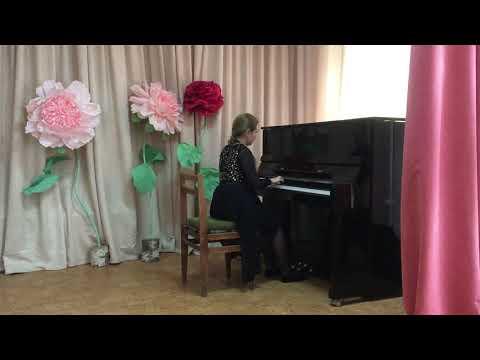 Стесова Татьяна