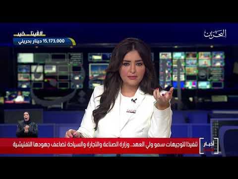 البحرين مركز الأخبار داخلة هاتفية مع عبدالعزيز محمد الوكيل المساعد للرقابة والموارد بوزارة التجارة