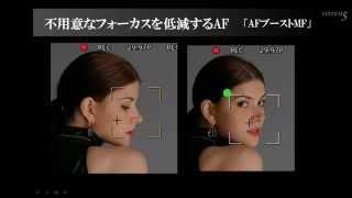 Canon デジタルシネマカメラ EOS C300 Mark II 新製品セミナー ~デジタルシネマカメラの新・定番機 登場~