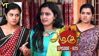 Azhagu - Tamil Serial | அழகு | Episode 625 | Sun TV Serials | 09 Dec 2019 | Revathy | Vision Time