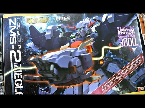 1357 - Mechanicore Ziegler (Perfect Zeong) UNBOXING