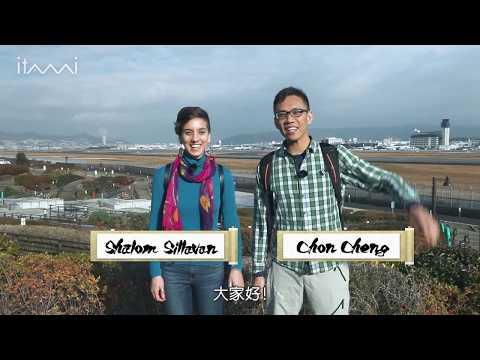 伊丹で体験 伝統的な日本文化 簡体語