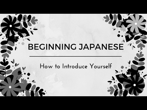 How to introduce yourself in Japanese