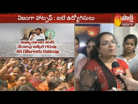 Telangana employees over Disha Act in AP | Praises AP CM YS Jagan | Sakshi TV