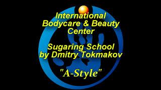 BEAUTIFUL Bikini brazilian waxing education Шугаринг обучение глубокое бикини Мануальная техника