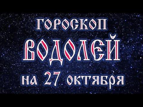 Гороскоп девы на 25 апреля