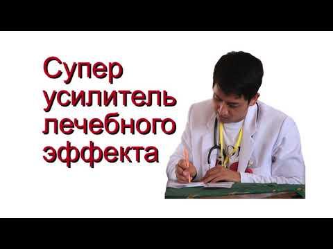Trattamento BPH con veleno dapi