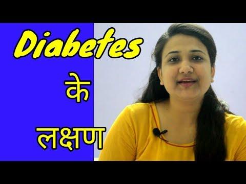 Léčba diabetu v Bashkiria