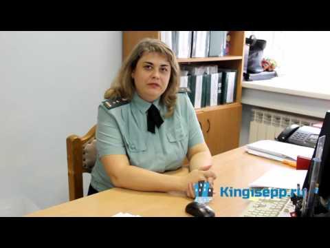 Кингисеппец, хочешь сохранить водительские права - вовремя ПЛАТИ АЛИМЕНТЫ. KINGISEPP.RU