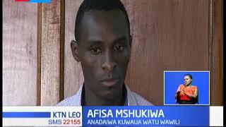Afisa wa GSU ashangaza kwa kukiri kuhusika na mauaji ya watu wawili huko Katani