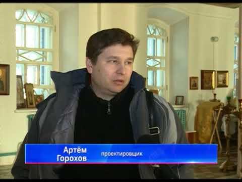 Православная церковь характеристика
