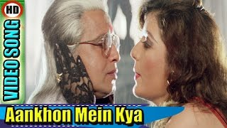 Aankhon Mein Kya Hai | HD Song | Sonu Walia | Jallad Movie
