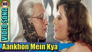 Aankhon Mein Kya Hai  HD Song   Mithun Chakraborty  Sonu Walia  Jallad Movie