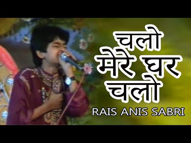 Rais anis sabri qawwali mp3 free download.