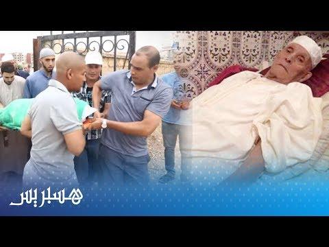 العرب اليوم - شاهد: سطات تُشيّع