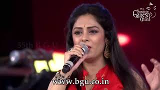 """Sarki Jo Sar Se Woh Dheere Dheere""  by Kumar Sanu and Anuradha Gosh at 55th Bengaluru Ganesh Utsava"
