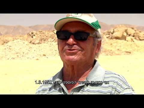עובדים מדברים מהשטח - סיפורם של יוסק'ה ודוד