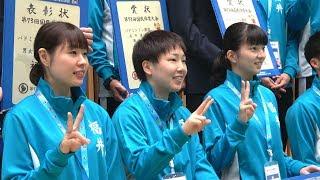 福井国体バドミントン成年女子決勝・福井-秋田、山口茜「楽しかった」