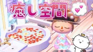 桜スイーツカフェやバスルームがオシャレすぎる!かぶき村の夢前編とびだせどうぶつの森amiibo+実況プレイ
