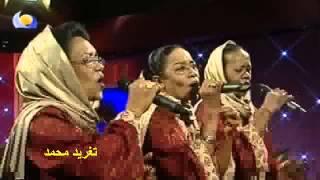 تحميل و مشاهدة البلابل حبيبى انا عيان _ تغريد محمد MP3