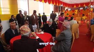 Former King Gyanendra Shah Attending The Marriage Ceremony at Sital Niwas