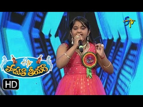 Adireti dress Memesthe Song | Pravasthi Performance | Padutha Theeyaga | 28th May 2017 | ETV Telugu