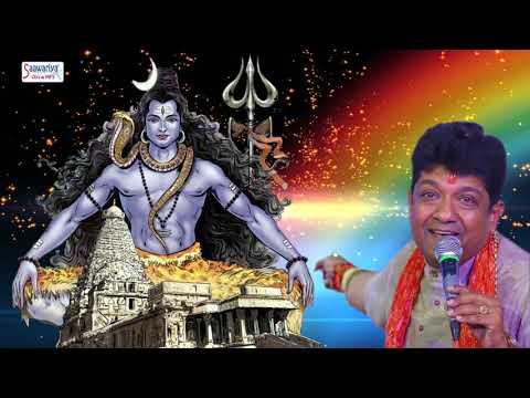 शिव शंकर भोला नाचे कैलाश के माहि