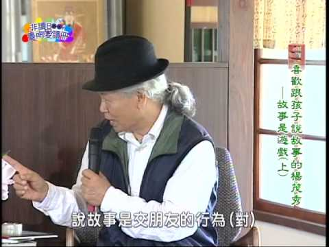 【宅閱讀記憶吐司】非讀Book臺南愛讀冊第189集
