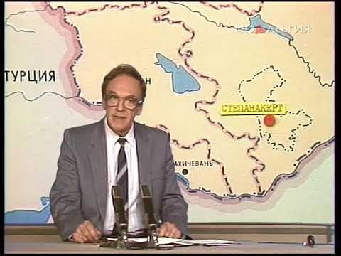 Нагорный Карабах. Степанакерт. Обстановка 21.07.1988