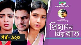 Priyo Din Priyo Raat | Ep 120 | Drama Serial | Niloy | Mitil | Sumi | Salauddin Lavlu | Channel i TV