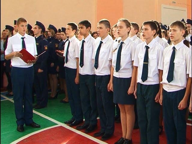 Ангарские курсанты дали присягу