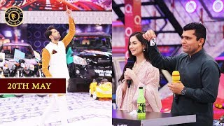 Jeeto Pakistan | Guest: Hania Amir & Kamran Akmal | 20th May 2019