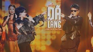 [VIETSUB+PINYIN]|LIVE| Dã Lang disco 【野狼disco】 | Lý Khắc Cần & Châu Thâm 【李克勤&周深】