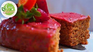 Vegan Hummingbird Cake Recipe – How To Make