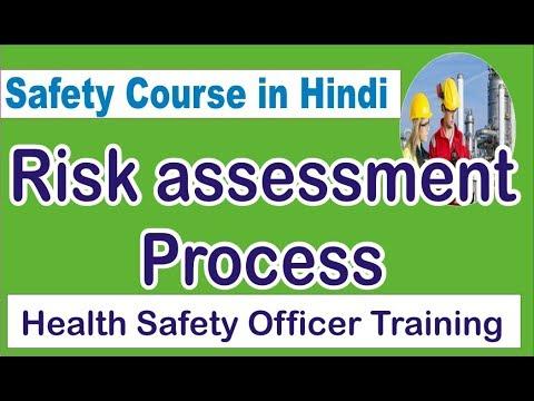 risk assessment in Hindi | Risk assessment for safety officer - YouTube
