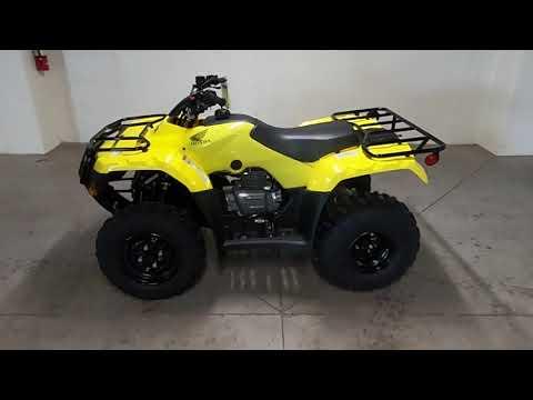 2021 Honda Powersports Fourtrax Recon