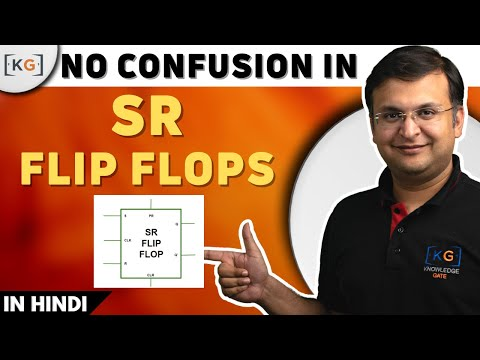 R-S Flip - Flops | DIGITAL ELECTRONICS | COMPUTER SCIENCE | Part -3