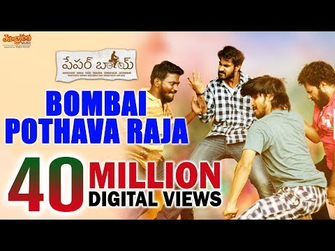 Bombai Pothava Raja Hd Full Video Santosh Shoban Riya Sumantanya Hope Jayashankarr Bheems