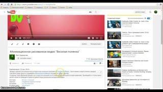 #Хештеги YouTube  Новая фишка-плюшка