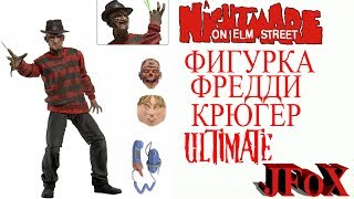 Обзор фигурки Neca A Nightmare On Elm Street 30th Anniversary Ultimate Freddy Figure