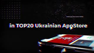 Mo-Apps.ua - Video - 3