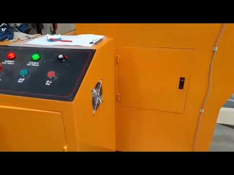 SCC-110 Single Facer Corrugation Machine