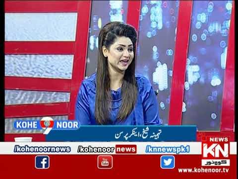 Kohenoor@9 17 April 2020 | Kohenoor News Pakistan