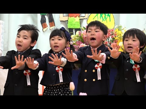 Ashiro Nursety School