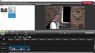 Видеоурок по работе с программой Camtasia Studio 8 Делаем креативный хромакей внутри объекта