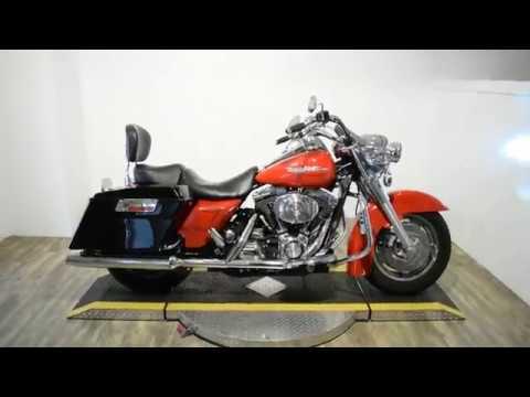 2004 Harley-Davidson FLHR/FLHRI Road King® in Wauconda, Illinois