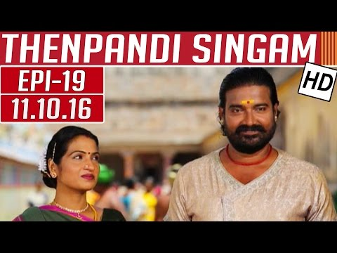 Thenpandi Singam | Epi 19 | 11/10/2016 | Kalaignar TV