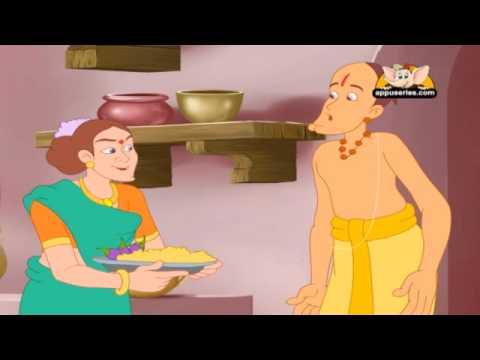 Tenali Raman's Brinjal Curry - Tenali Raman - English